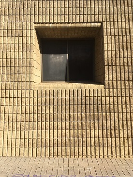 Brutalist building detail